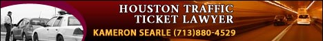 Houston Ticket Lawyer - Kameron Searle